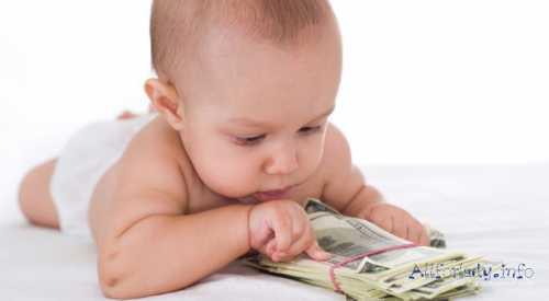 пособие по рождению и уходу за ребёнком в казахстане в 2018